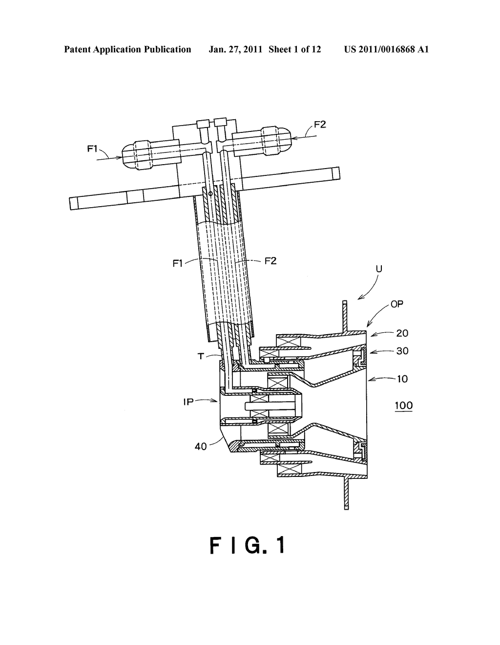 FUEL SPRAYING APPARATUS OF GAS TURBINE ENGINE - diagram, schematic, and image 02