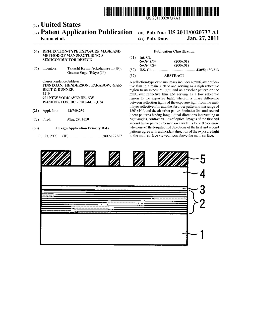 REFLECTION-TYPE EXPOSURE MASK AND METHOD OF MANUFACTURING A SEMICONDUCTOR DEVICE - diagram, schematic, and image 01