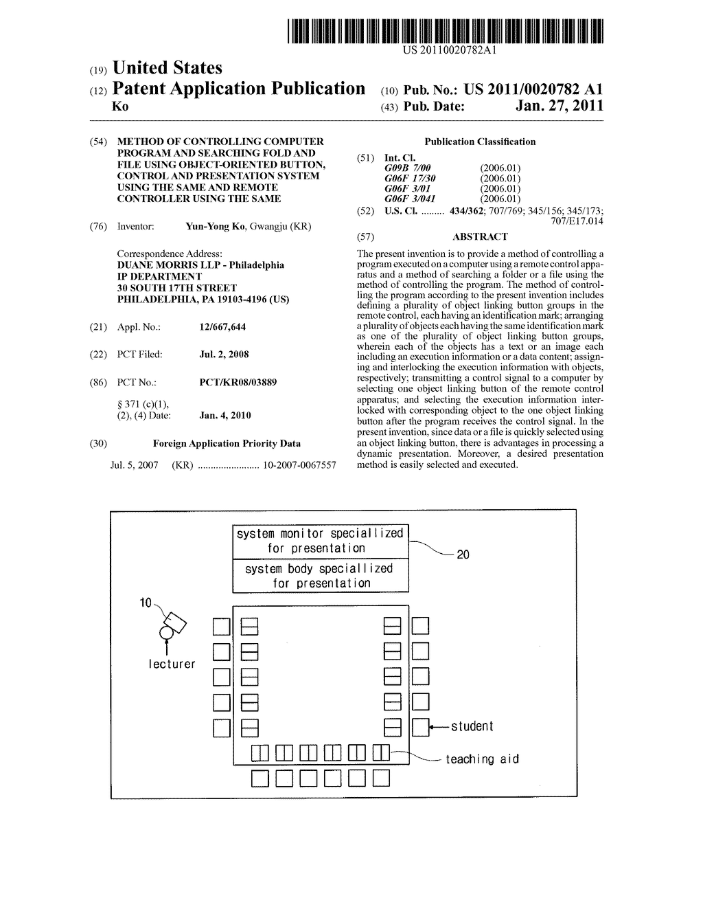 METHOD OF CONTROLLING COMPUTER PROGRAM AND SEARCHING FOLD AND FILE USING OBJECT-ORIENTED BUTTON, CONTROL AND PRESENTATION SYSTEM USING THE SAME AND REMOTE CONTROLLER USING THE SAME - diagram, schematic, and image 01