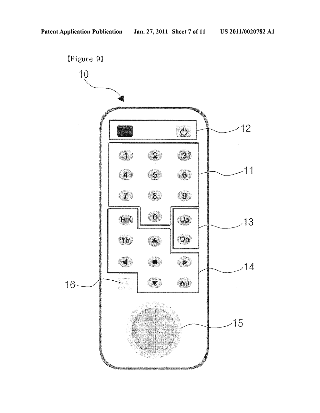 METHOD OF CONTROLLING COMPUTER PROGRAM AND SEARCHING FOLD AND FILE USING OBJECT-ORIENTED BUTTON, CONTROL AND PRESENTATION SYSTEM USING THE SAME AND REMOTE CONTROLLER USING THE SAME - diagram, schematic, and image 08