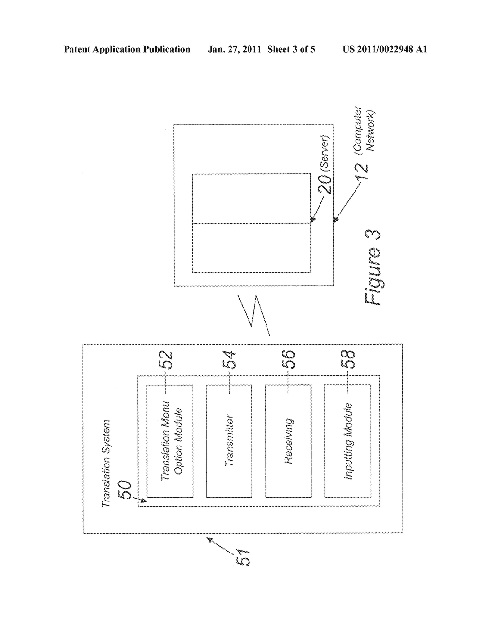 METHOD AND SYSTEM FOR PROCESSING A MESSAGE IN A MOBILE COMPUTER DEVICE - diagram, schematic, and image 04