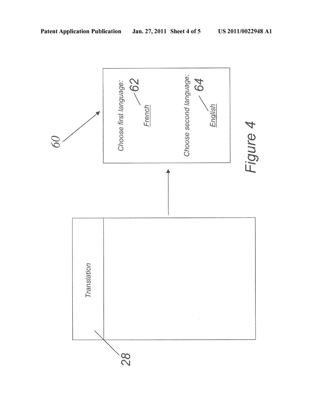 METHOD AND SYSTEM FOR PROCESSING A MESSAGE IN A MOBILE COMPUTER DEVICE - diagram, schematic, and image 05