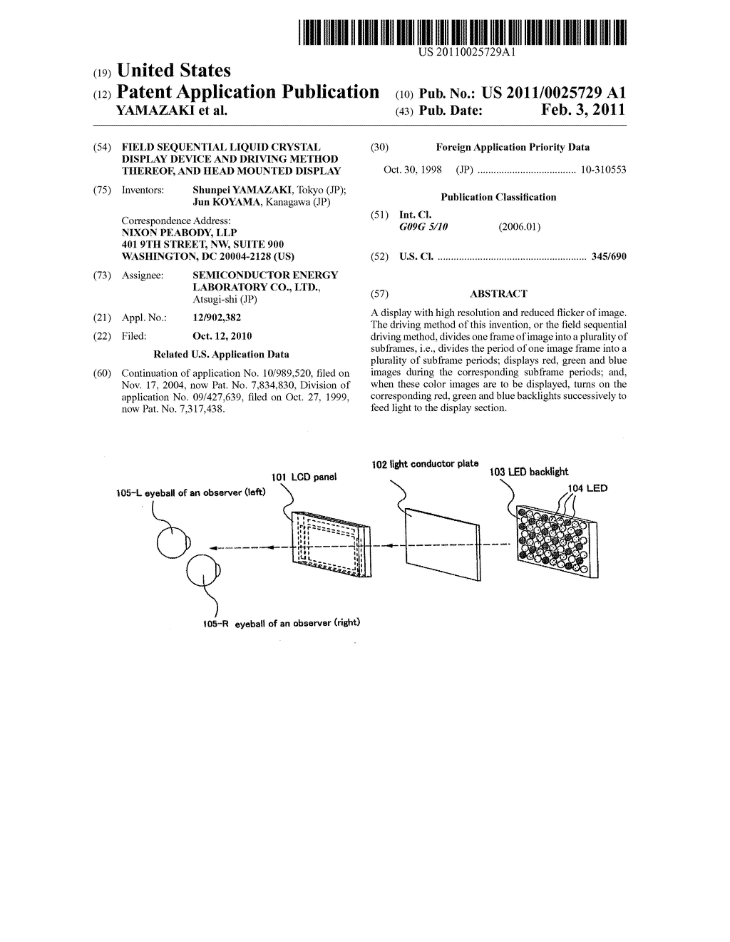 FIELD SEQUENTIAL LIQUID CRYSTAL DISPLAY DEVICE AND DRIVING METHOD THEREOF, AND HEAD MOUNTED DISPLAY - diagram, schematic, and image 01