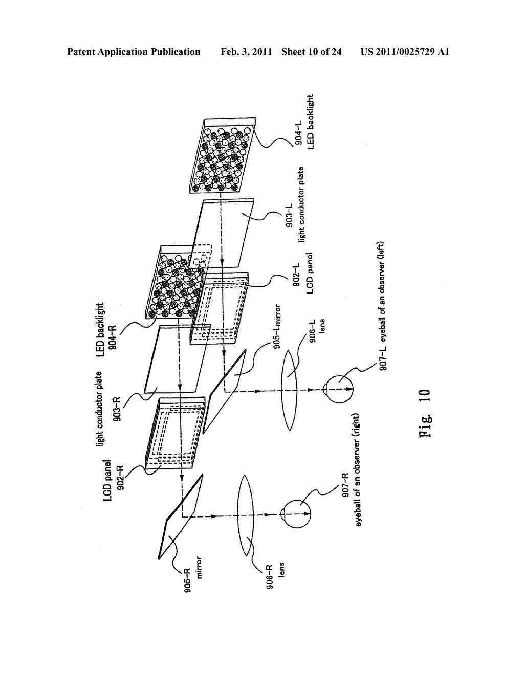 FIELD SEQUENTIAL LIQUID CRYSTAL DISPLAY DEVICE AND DRIVING METHOD THEREOF, AND HEAD MOUNTED DISPLAY - diagram, schematic, and image 11