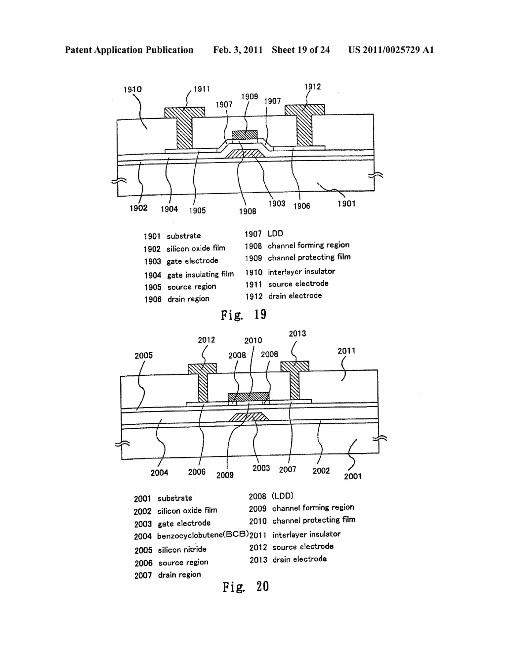 FIELD SEQUENTIAL LIQUID CRYSTAL DISPLAY DEVICE AND DRIVING METHOD THEREOF, AND HEAD MOUNTED DISPLAY - diagram, schematic, and image 20