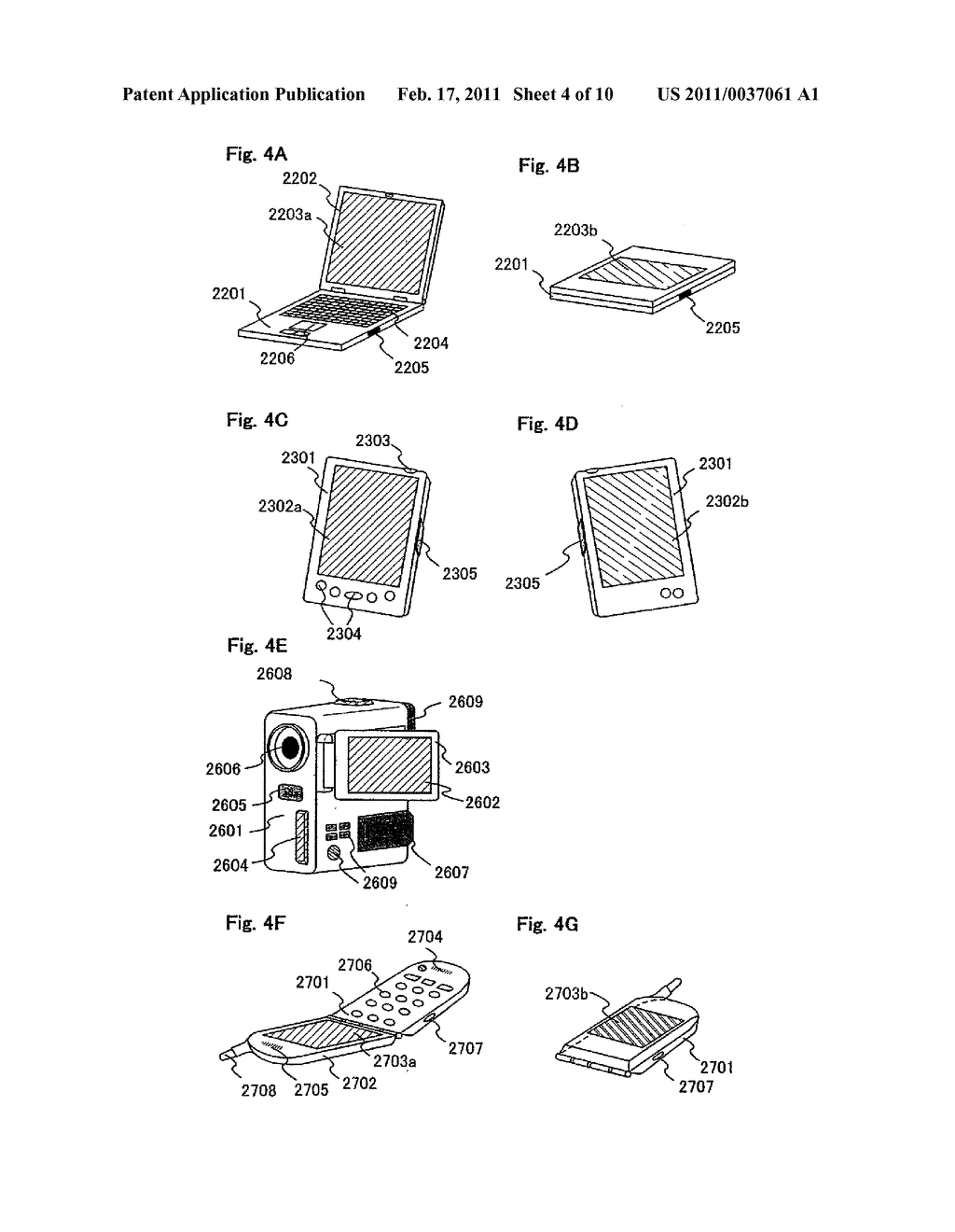 Light Emitting Device, Electronic Equipment and Apparatus For Manufacturing the Same - diagram, schematic, and image 05