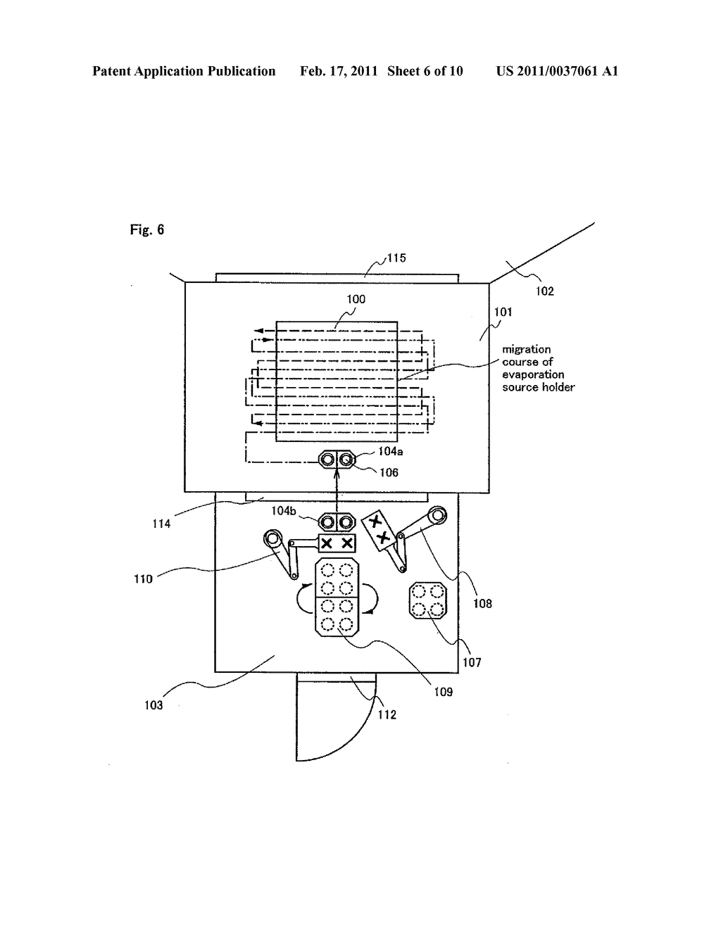 Light Emitting Device, Electronic Equipment and Apparatus For Manufacturing the Same - diagram, schematic, and image 07