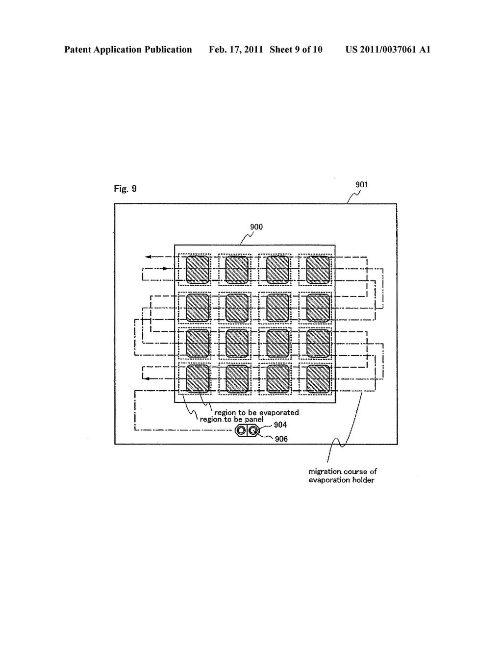 Light Emitting Device, Electronic Equipment and Apparatus For Manufacturing the Same - diagram, schematic, and image 10