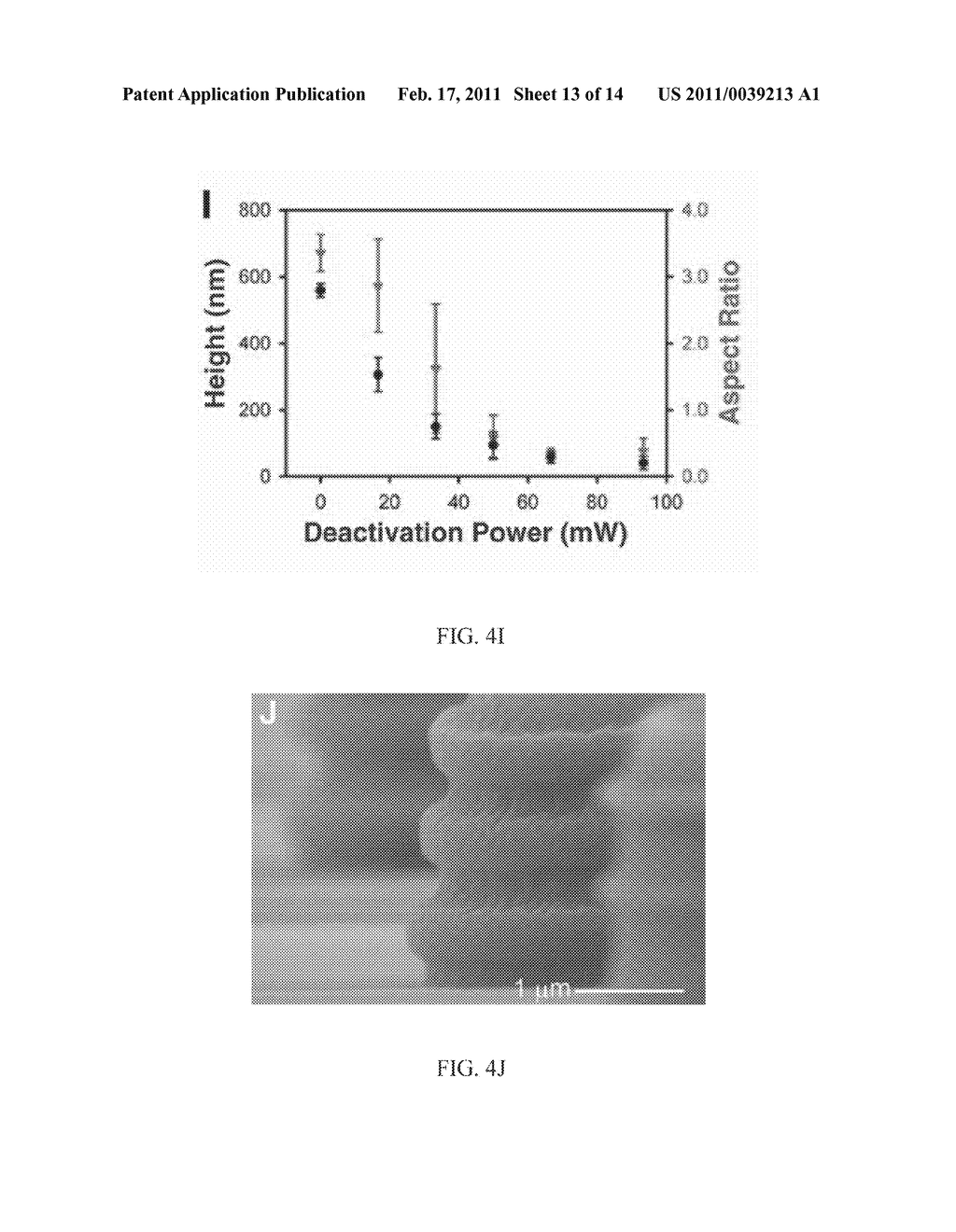 METHOD AND SYSTEM FOR PHOTOLITHOGRAPHIC FABRICATION WITH RESOLUTION FAR BELOW THE DIFFRACTION LIMIT - diagram, schematic, and image 14