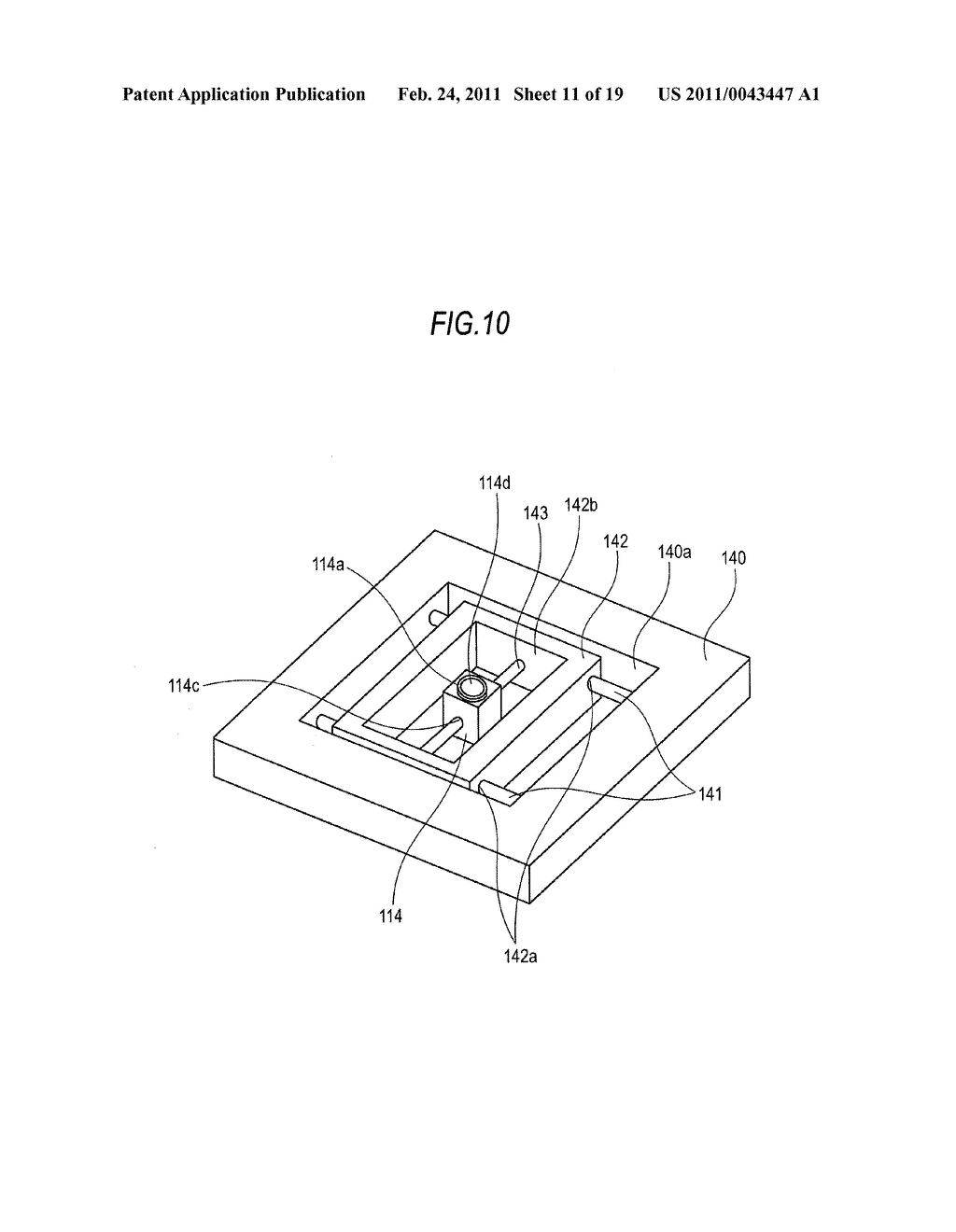 INPUT DEVICE AND INFORMATION PROCESSING APPARATUS - diagram, schematic, and image 12