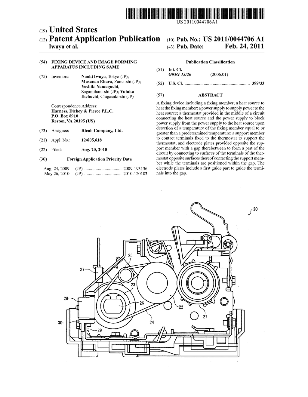 Fixing device and image forming apparatus including same - diagram, schematic, and image 01