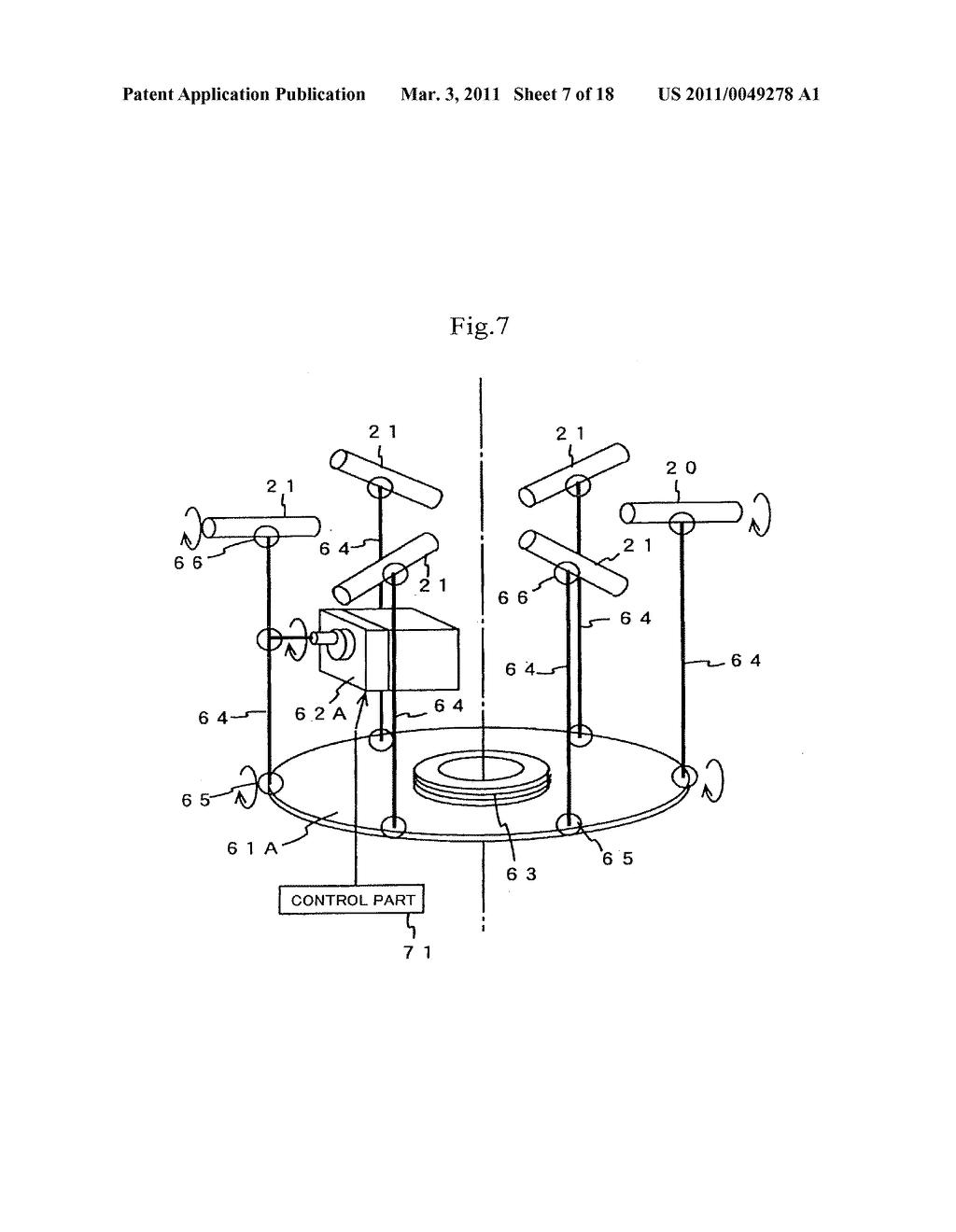 jet mill diagram