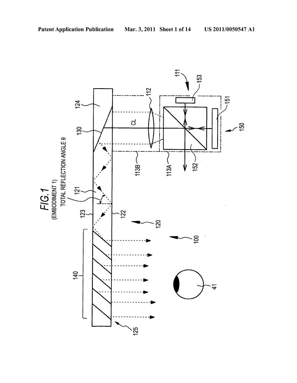 Image display apparatus and head mounted display - diagram, schematic, and image 02