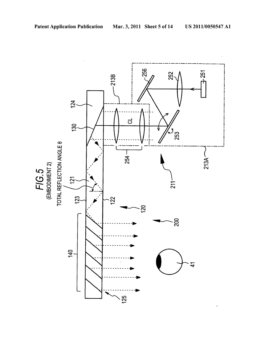 Image display apparatus and head mounted display - diagram, schematic, and image 06