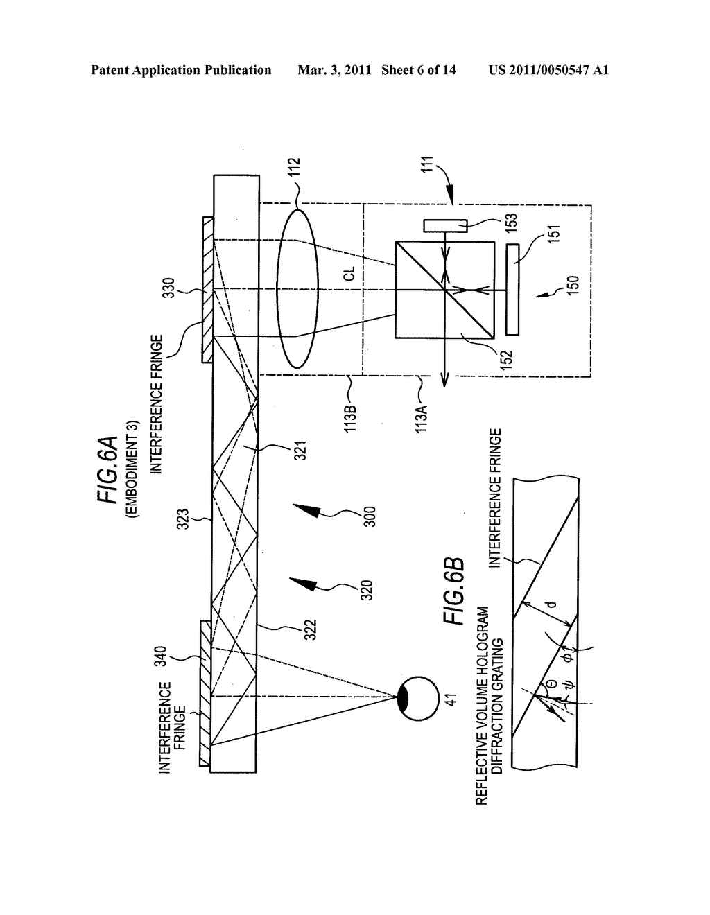 Image display apparatus and head mounted display - diagram, schematic, and image 07