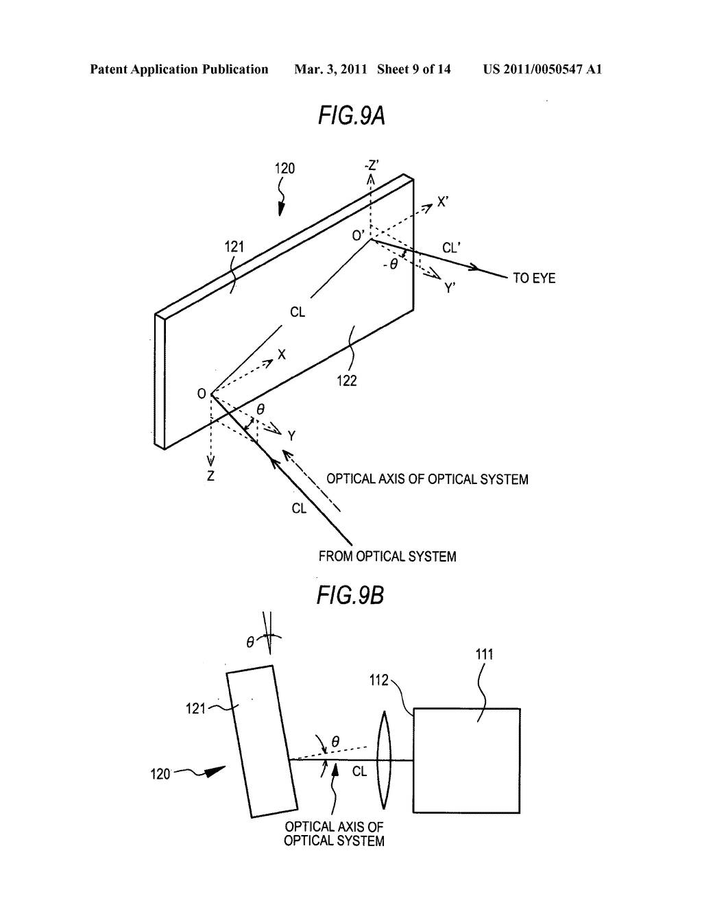 Image display apparatus and head mounted display - diagram, schematic, and image 10