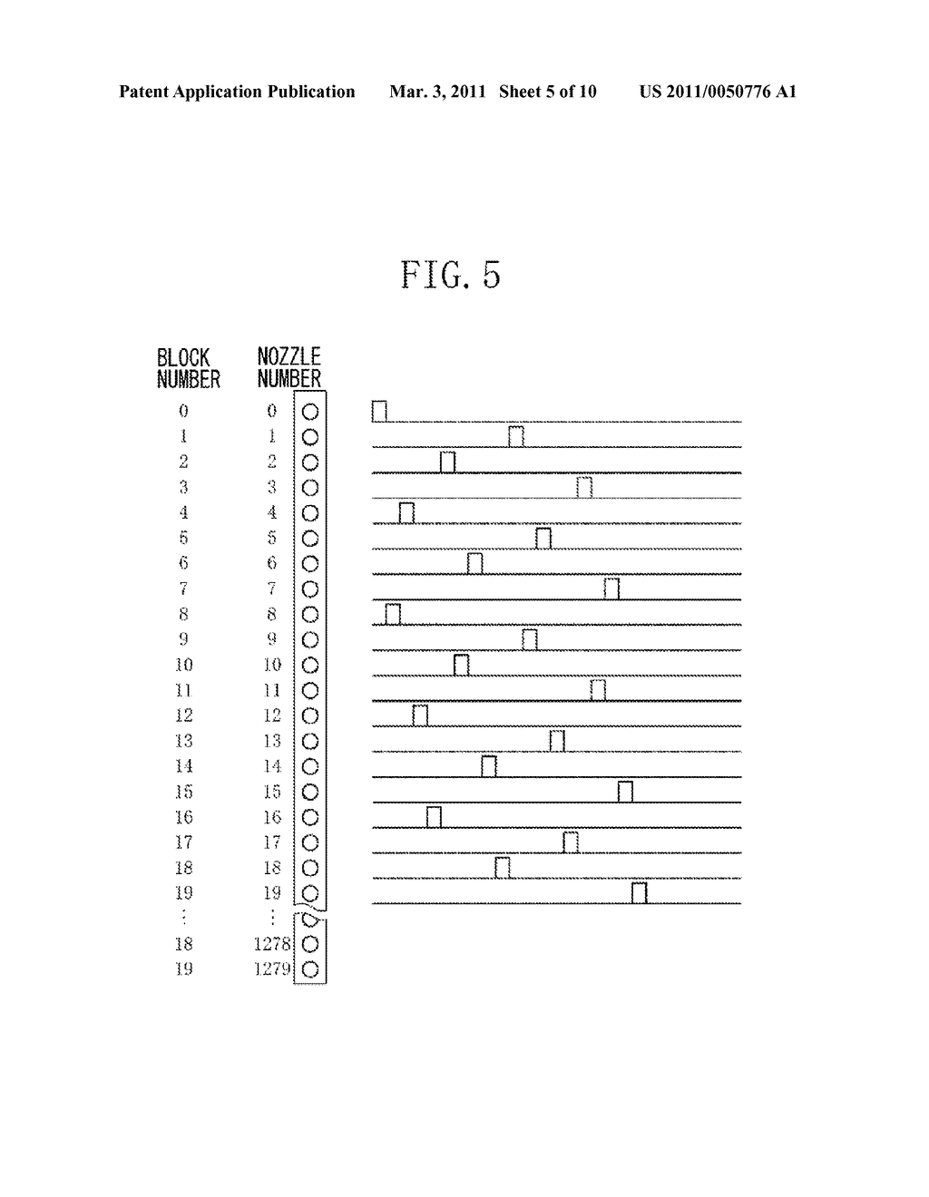 RECORDING APPARATUS AND METHOD FOR CONTROLLING RECORDING APPARATUS - diagram, schematic, and image 06