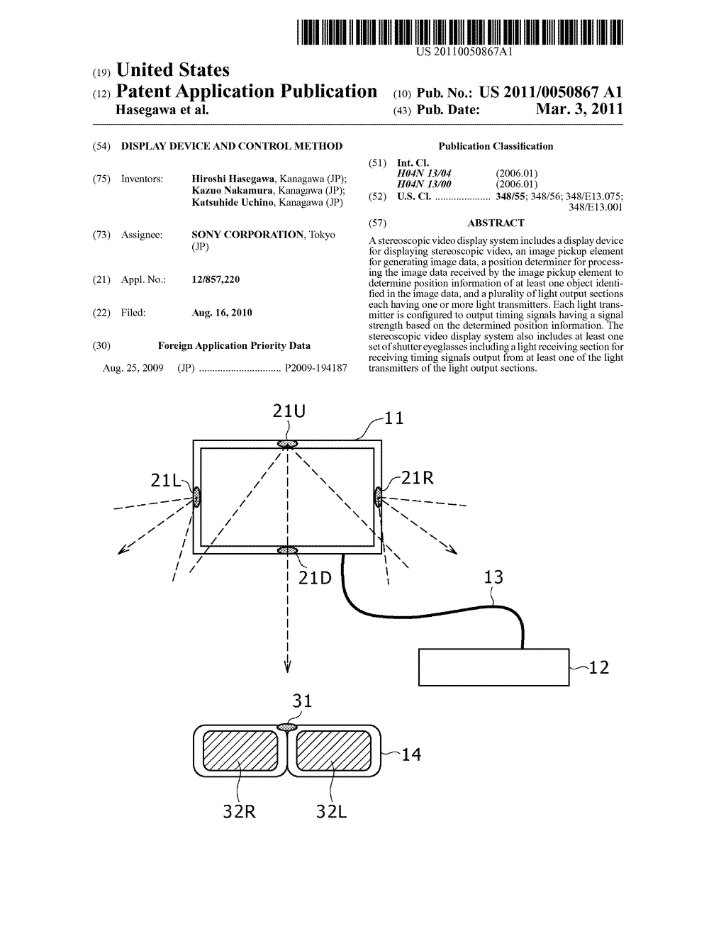 DISPLAY DEVICE AND CONTROL METHOD - diagram, schematic, and image 01