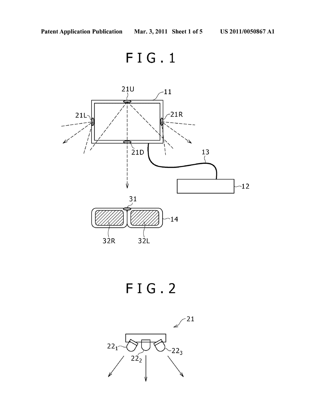 DISPLAY DEVICE AND CONTROL METHOD - diagram, schematic, and image 02