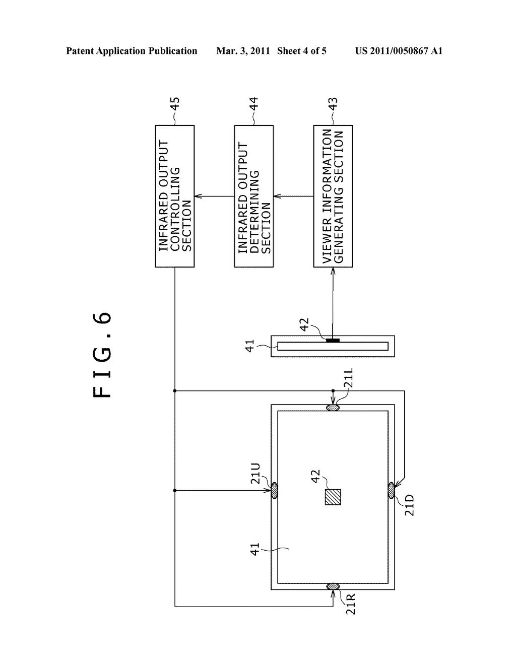 DISPLAY DEVICE AND CONTROL METHOD - diagram, schematic, and image 05