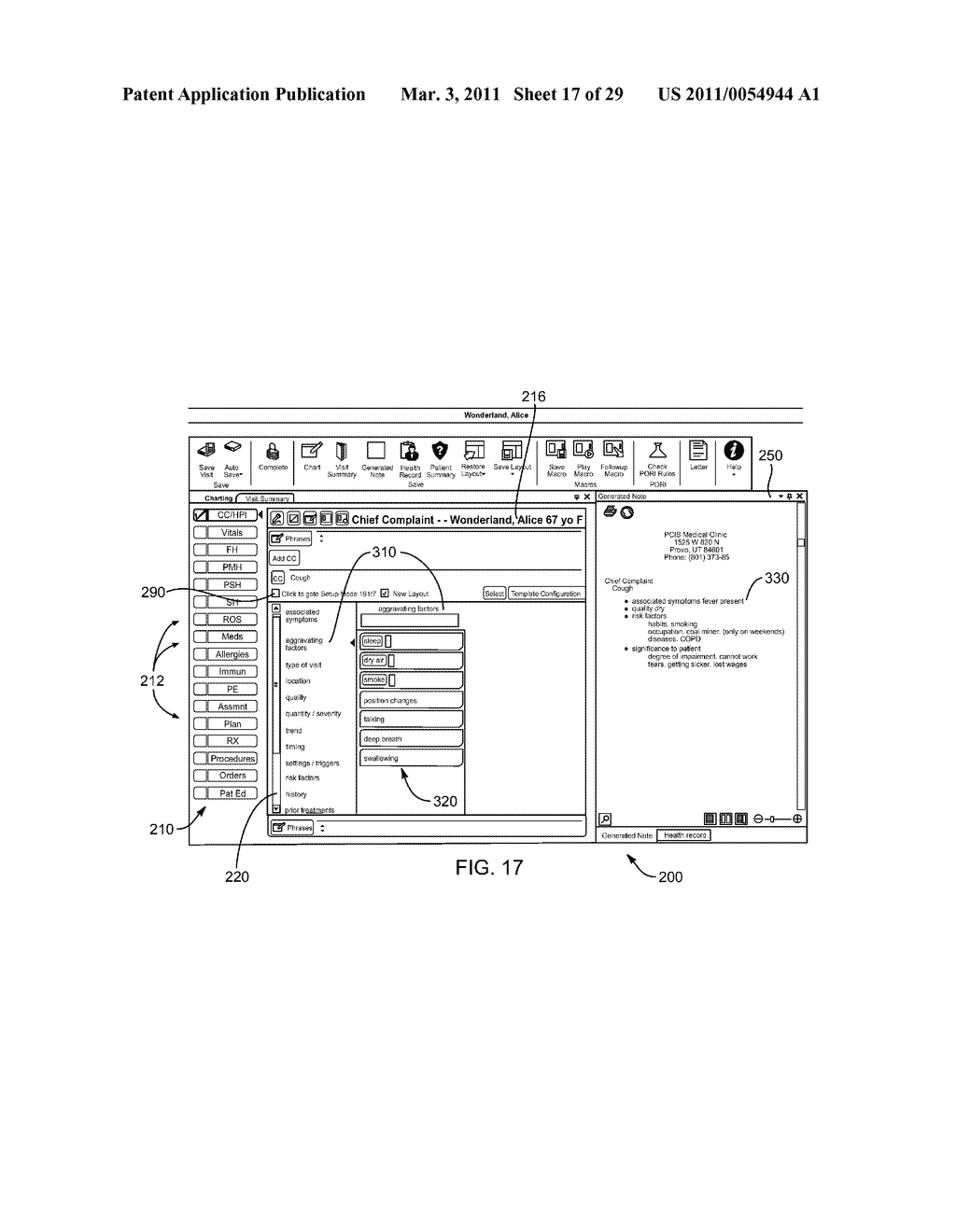 SYSTEMS AND METHODS FOR PROVIDING AND MAINTAINING ELECTRONIC MEDICAL RECORDS - diagram, schematic, and image 18