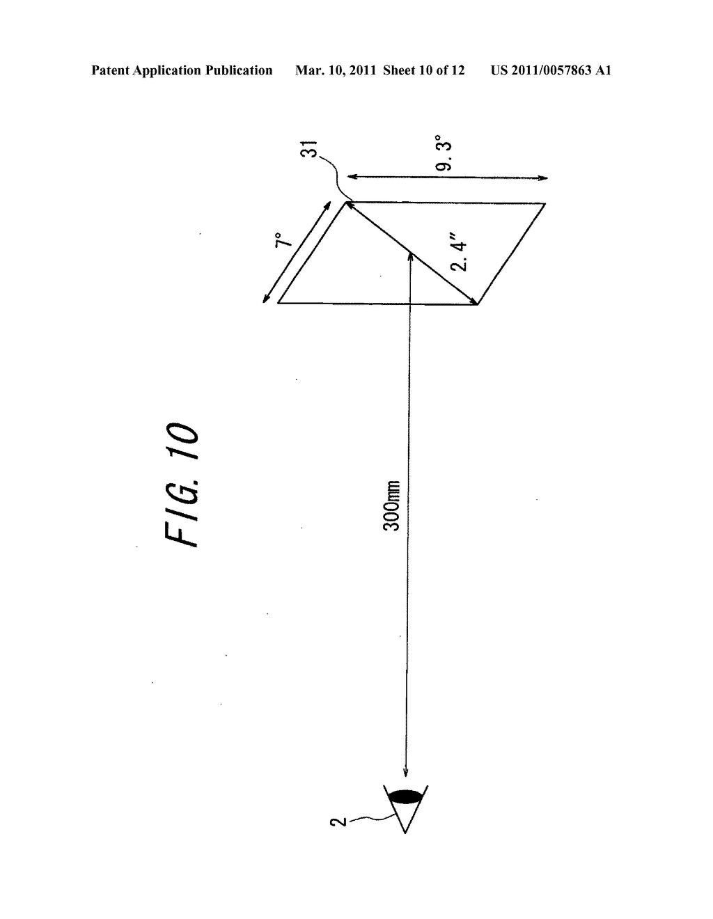Spectacles-type image display device - diagram, schematic, and image 11