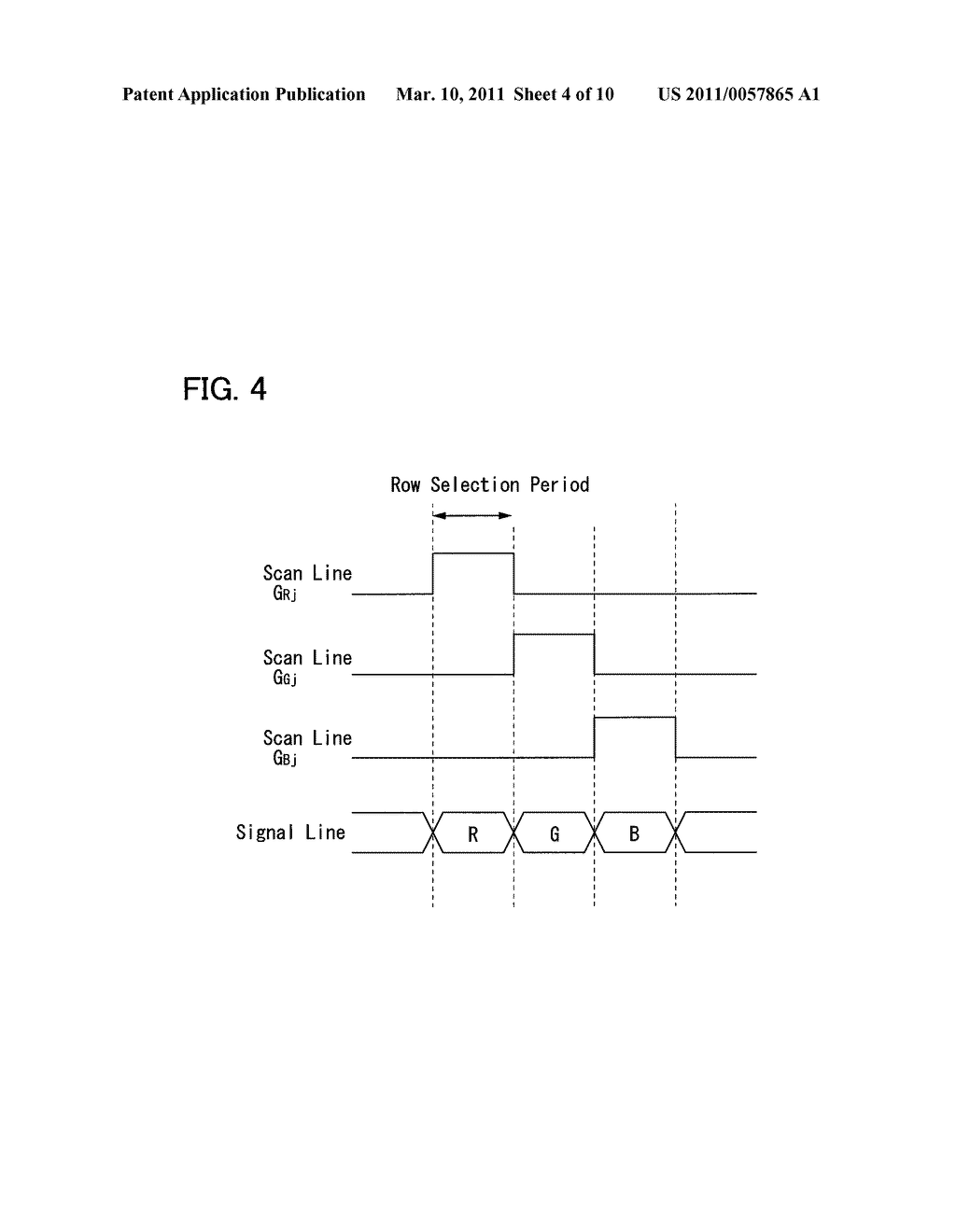 DISPLAY DEVICE AND ELECTRONIC DEVICE INCLUDING THE SAME - diagram, schematic, and image 05
