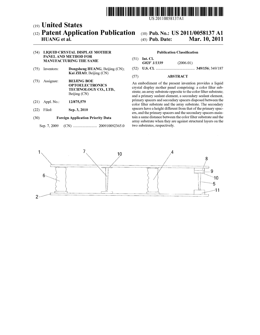 LIQUID CRYSTAL DISPLAY MOTHER PANEL AND METHOD FOR MANUFACTURING THE SAME - diagram, schematic, and image 01