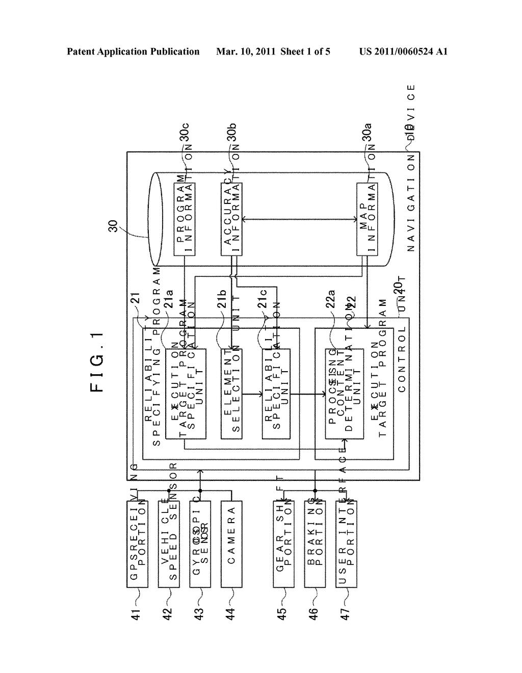 DEVICE, METHOD, AND PROGRAM FOR SPECIFYING RELIABILITY OF INFORMATION USED IN DRIVING SUPPORT - diagram, schematic, and image 02