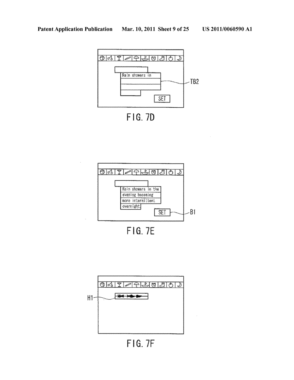 SYNTHETIC SPEECH TEXT-INPUT DEVICE AND PROGRAM - diagram, schematic, and image 10