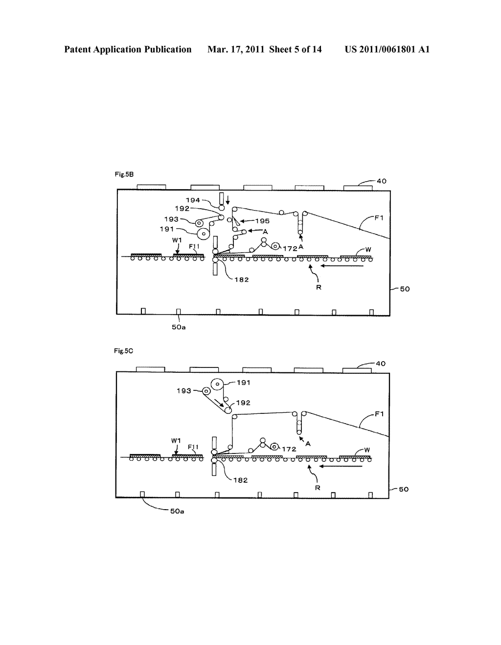 MANUFACTURING SYSTEM OF OPTICAL DISPLAY DEVICE AND MANUFACTURING METHOD OF OPTICAL DISPLAY DEVICE - diagram, schematic, and image 06