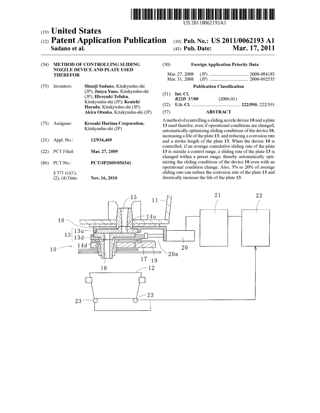 METHOD OF CONTROLLING SLIDING NOZZLE DEVICE AND PLATE USED THEREFOR - diagram, schematic, and image 01