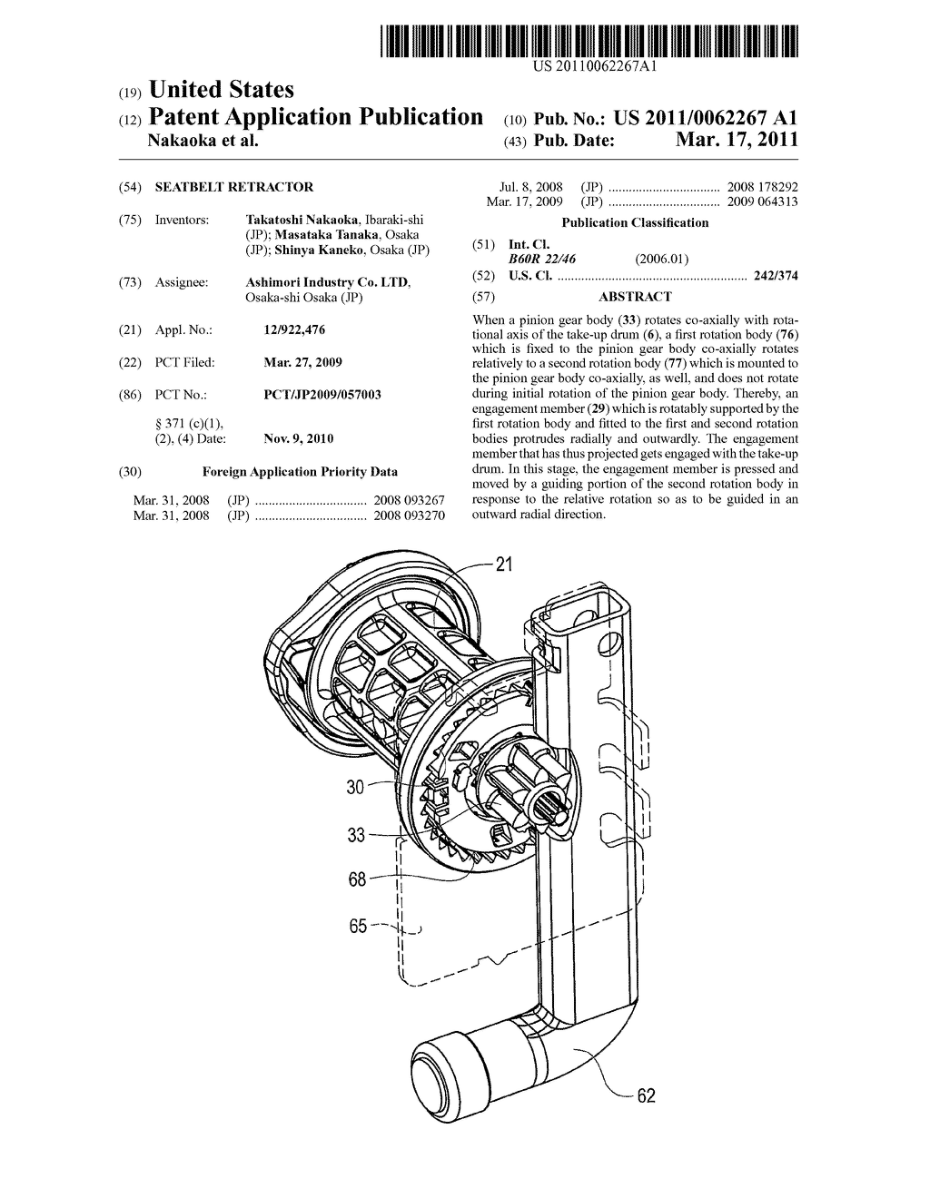 SEATBELT RETRACTOR - diagram, schematic, and image 01