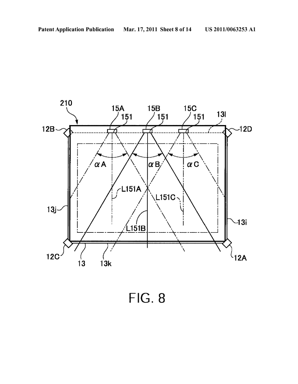 OPTICAL POSITION DETECTOR AND DISPLAY DEVICE WITH POSITION DETECTION FUNCTION - diagram, schematic, and image 09