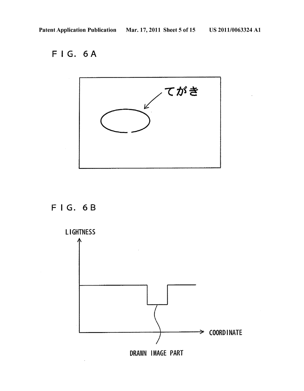 IMAGE PROJECTION SYSTEM, IMAGE PROJECTION METHOD, AND IMAGE PROJECTION PROGRAM EMBODIED ON COMPUTER READABLE MEDIUM - diagram, schematic, and image 06
