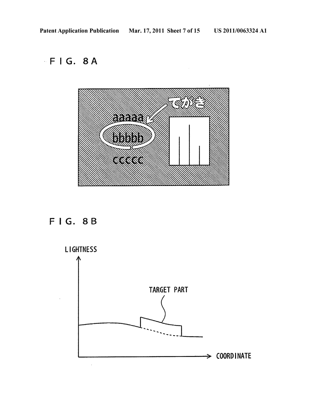 IMAGE PROJECTION SYSTEM, IMAGE PROJECTION METHOD, AND IMAGE PROJECTION PROGRAM EMBODIED ON COMPUTER READABLE MEDIUM - diagram, schematic, and image 08