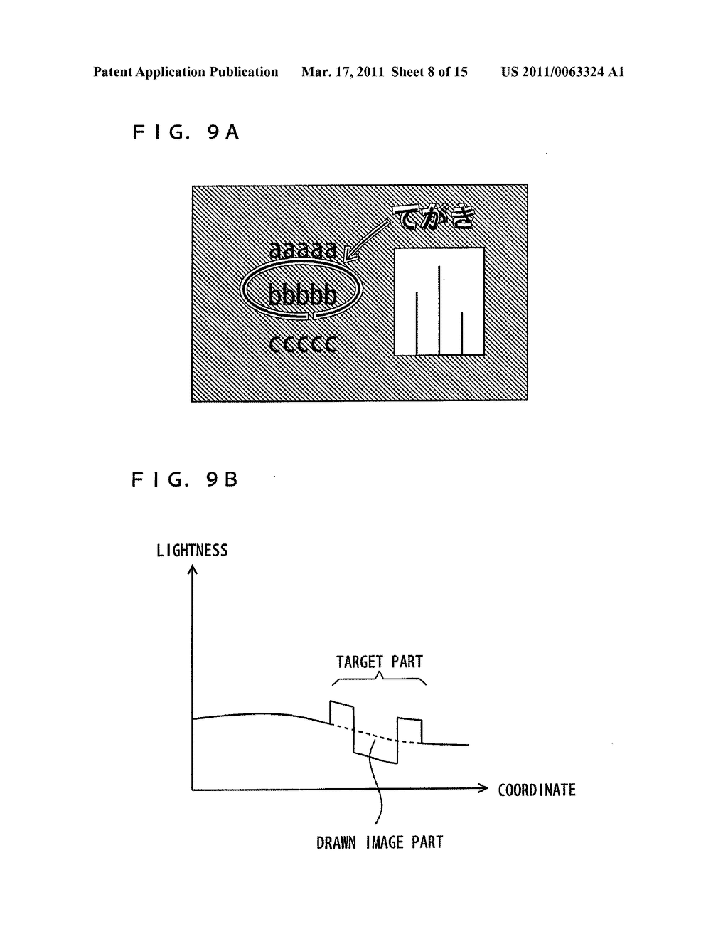 IMAGE PROJECTION SYSTEM, IMAGE PROJECTION METHOD, AND IMAGE PROJECTION PROGRAM EMBODIED ON COMPUTER READABLE MEDIUM - diagram, schematic, and image 09