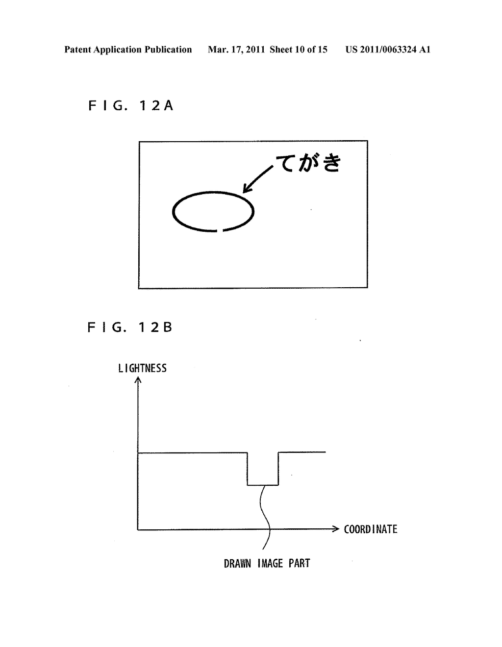 IMAGE PROJECTION SYSTEM, IMAGE PROJECTION METHOD, AND IMAGE PROJECTION PROGRAM EMBODIED ON COMPUTER READABLE MEDIUM - diagram, schematic, and image 11