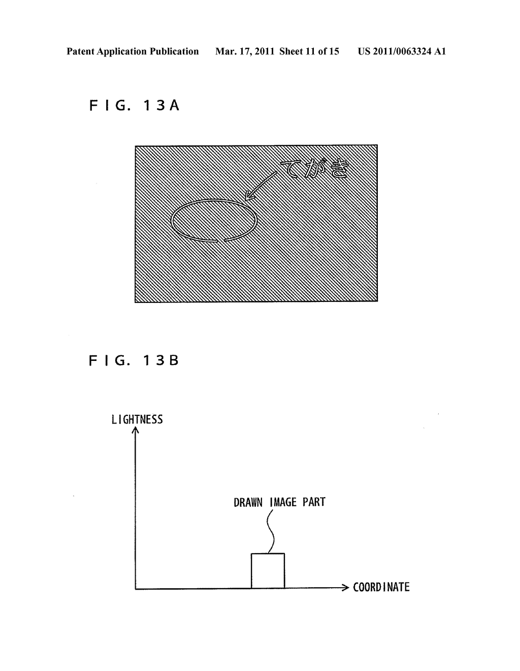 IMAGE PROJECTION SYSTEM, IMAGE PROJECTION METHOD, AND IMAGE PROJECTION PROGRAM EMBODIED ON COMPUTER READABLE MEDIUM - diagram, schematic, and image 12