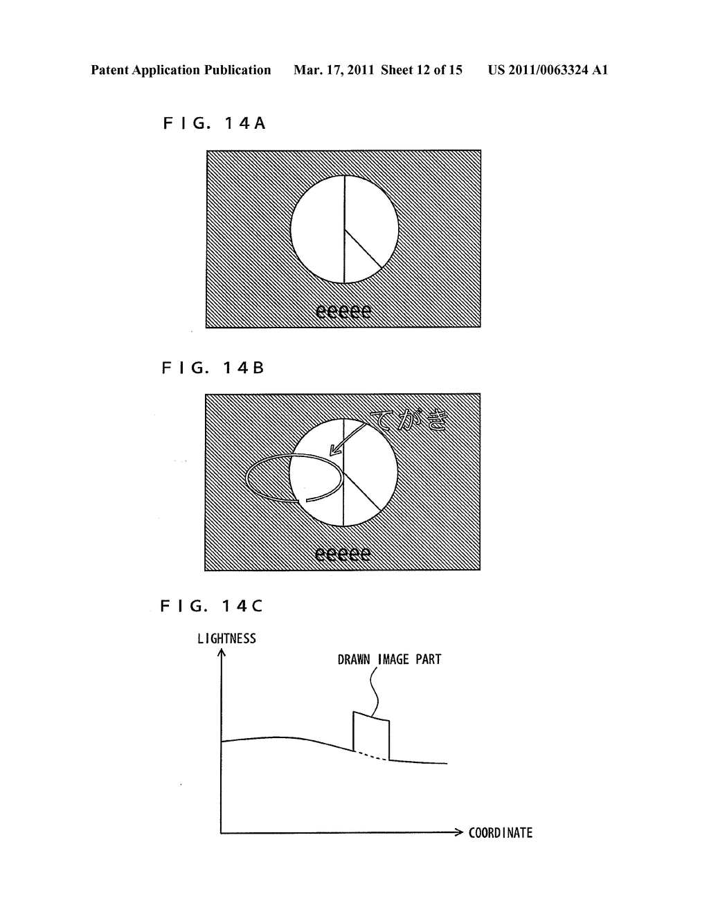 IMAGE PROJECTION SYSTEM, IMAGE PROJECTION METHOD, AND IMAGE PROJECTION PROGRAM EMBODIED ON COMPUTER READABLE MEDIUM - diagram, schematic, and image 13
