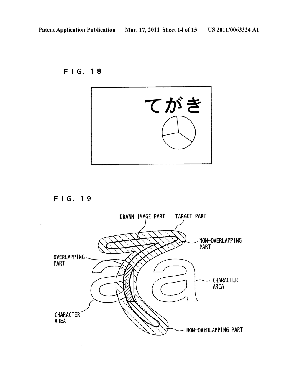 IMAGE PROJECTION SYSTEM, IMAGE PROJECTION METHOD, AND IMAGE PROJECTION PROGRAM EMBODIED ON COMPUTER READABLE MEDIUM - diagram, schematic, and image 15