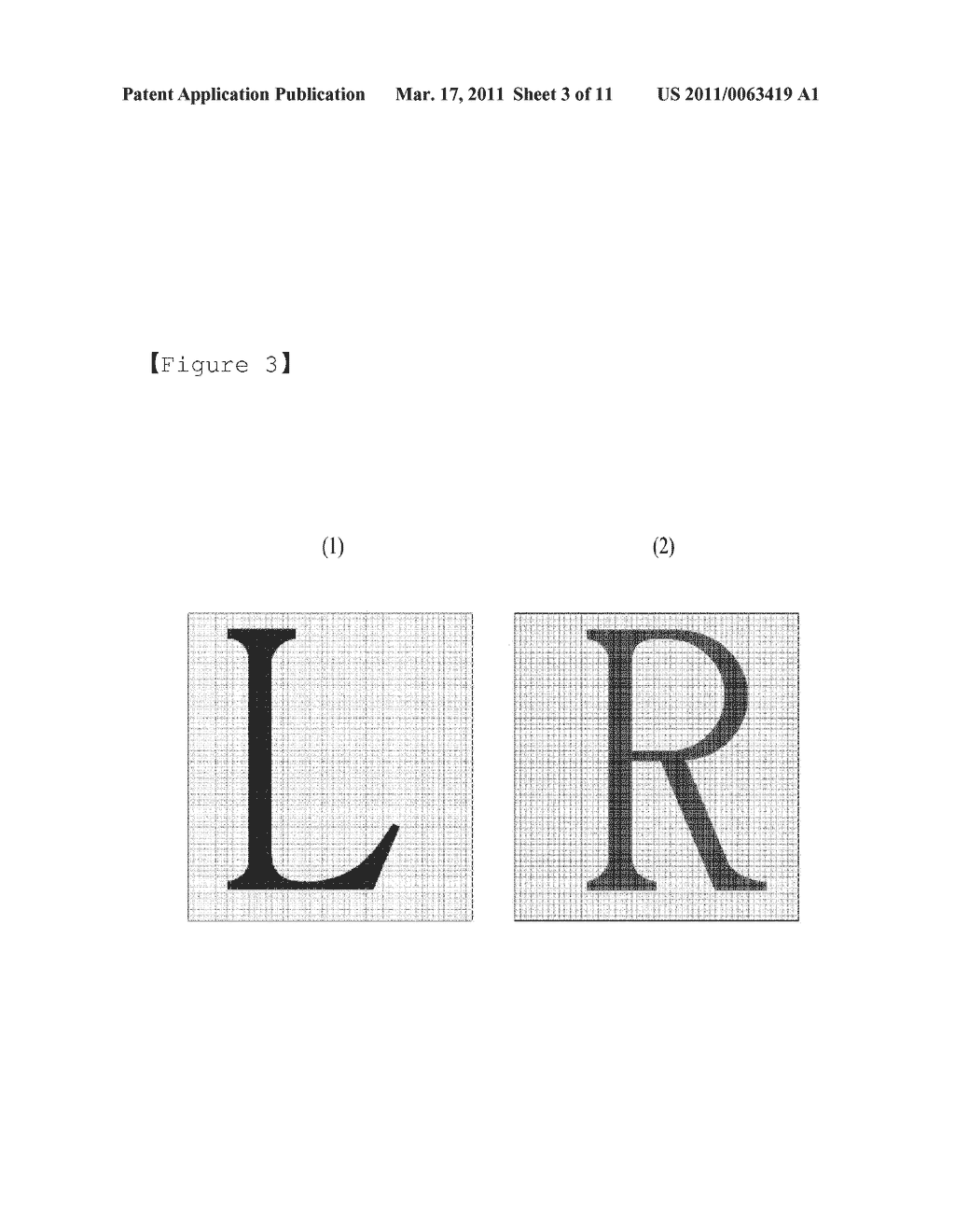 STEREOSCOPIC IMAGE GENERATING CHIP FOR MOBILE DEVICE AND STEREOSCOPIC IMAGE DISPLAY METHOD USING THE SAME - diagram, schematic, and image 04