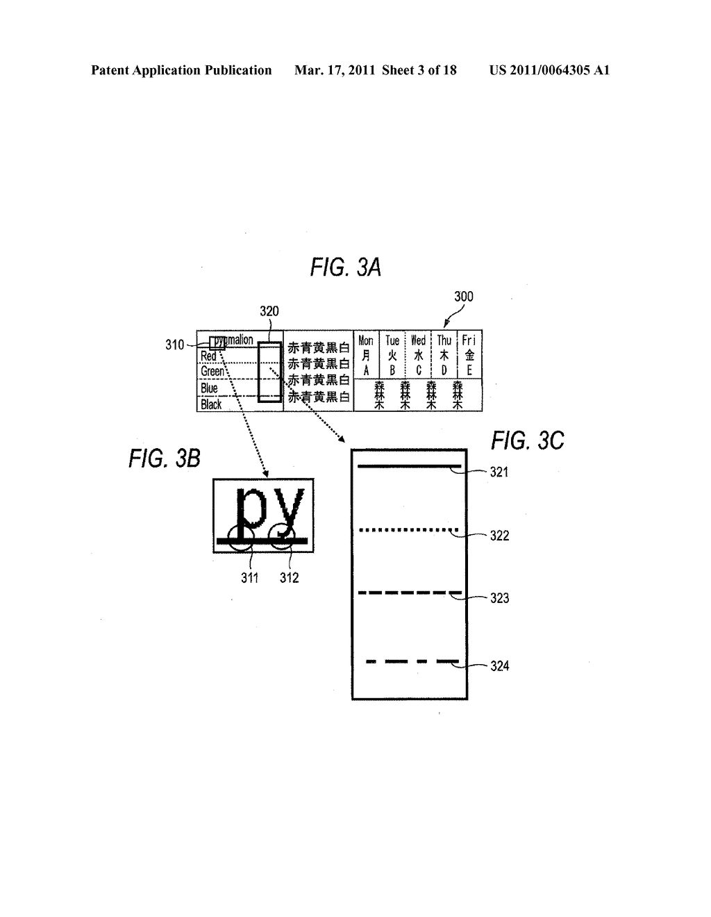 IMAGE PROCESSING APPARATUS, IMAGE PROCESSING METHOD AND COMPUTER READABLE MEDIUM - diagram, schematic, and image 04