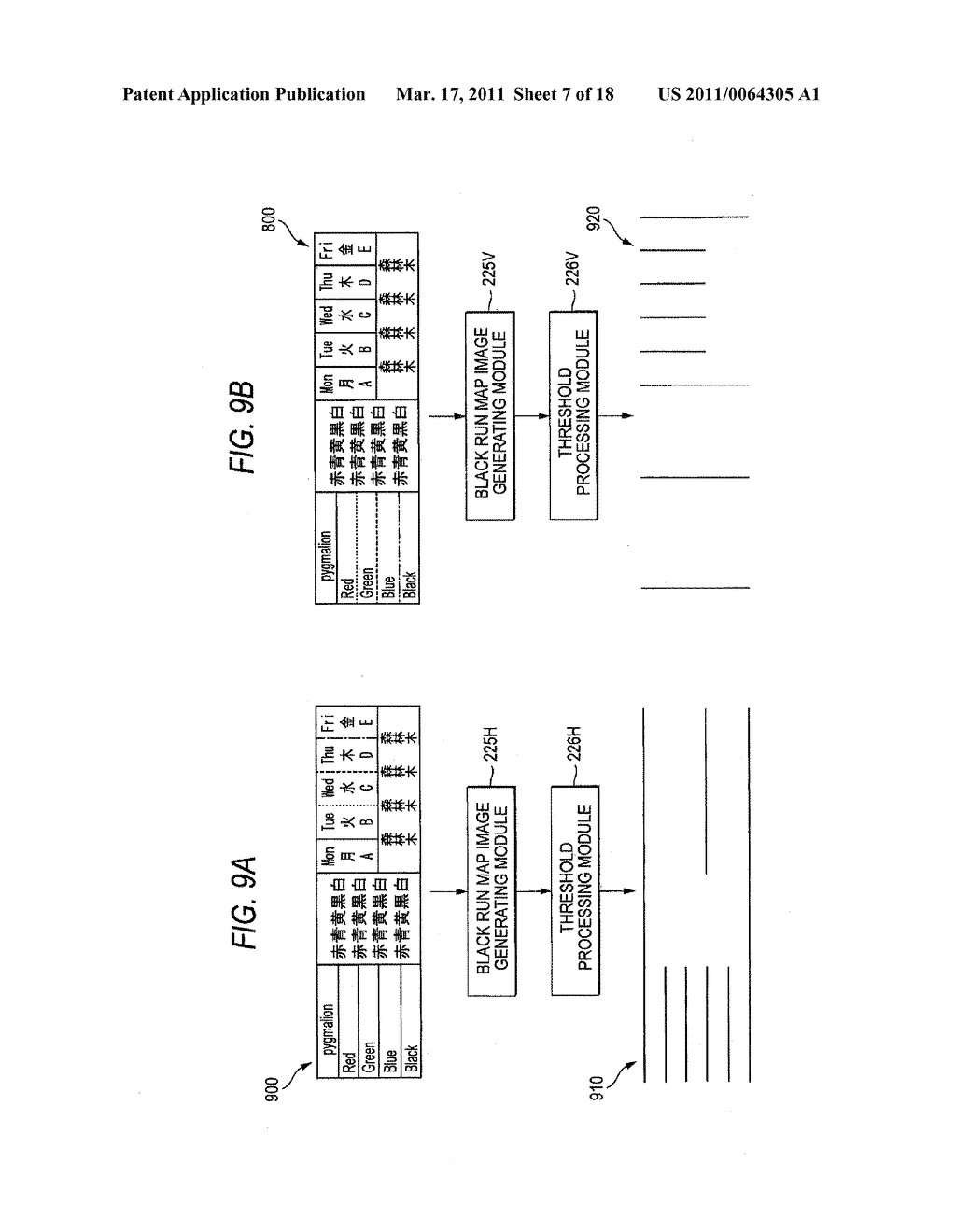 IMAGE PROCESSING APPARATUS, IMAGE PROCESSING METHOD AND COMPUTER READABLE MEDIUM - diagram, schematic, and image 08