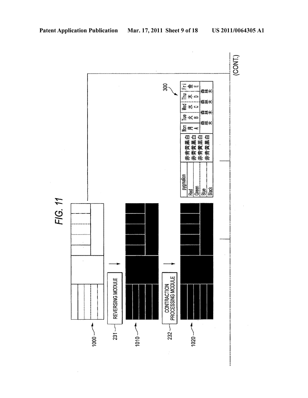 IMAGE PROCESSING APPARATUS, IMAGE PROCESSING METHOD AND COMPUTER READABLE MEDIUM - diagram, schematic, and image 10