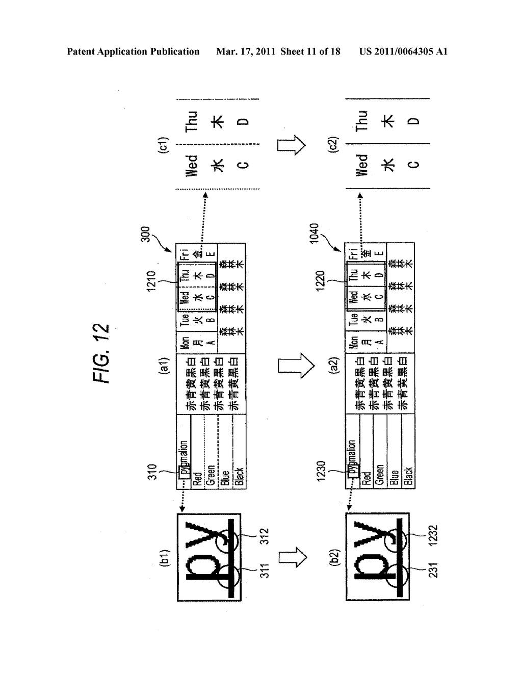 IMAGE PROCESSING APPARATUS, IMAGE PROCESSING METHOD AND COMPUTER READABLE MEDIUM - diagram, schematic, and image 12