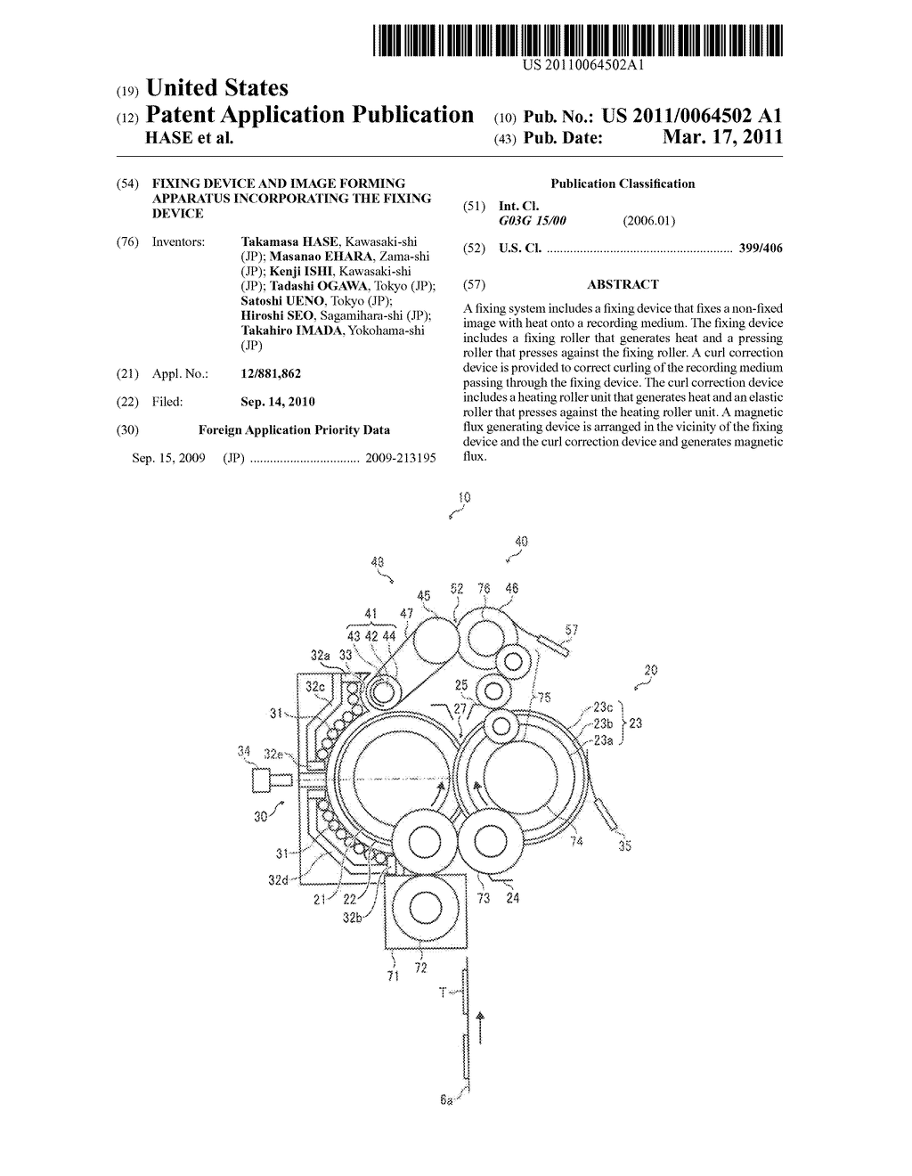 FIXING DEVICE AND IMAGE FORMING APPARATUS INCORPORATING THE FIXING DEVICE - diagram, schematic, and image 01