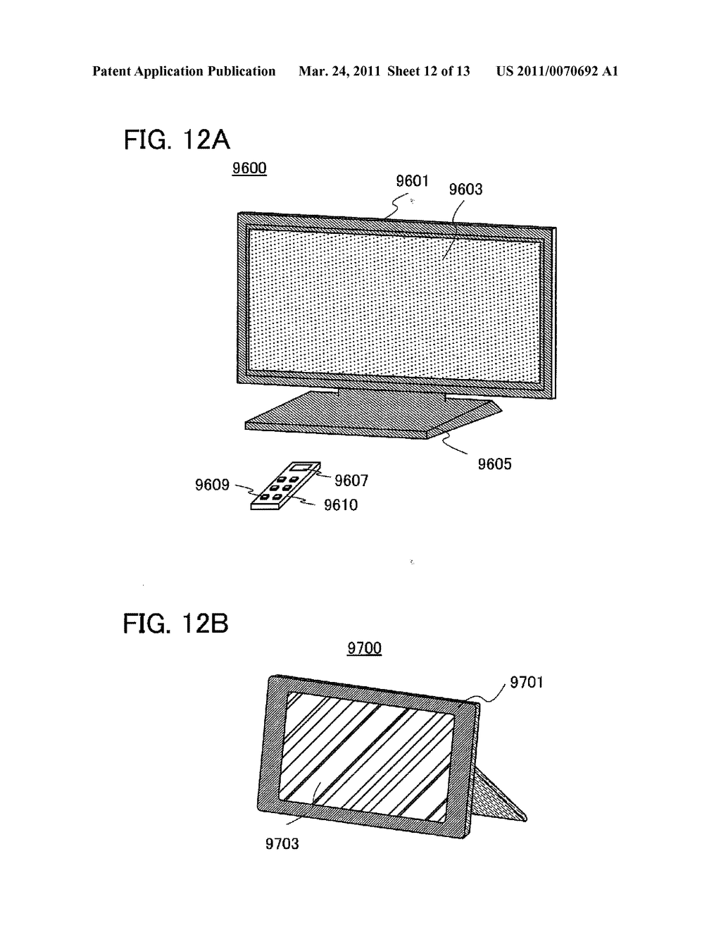 HEAT TREATMENT APPARATUS, HEAT TREATMENT METHOD AND METHOD FOR MANUFACTURING SEMICONDUCTOR DEVICE - diagram, schematic, and image 13