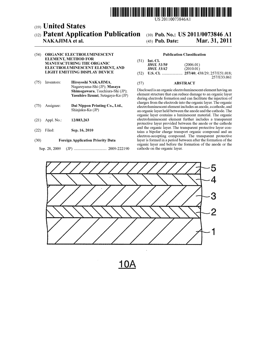ORGANIC ELECTROLUMINESCENT ELEMENT, METHOD FOR MANUFACTURING THE ORGANIC ELECTROLUMINESCENT ELEMENT, AND LIGHT EMITTING DISPLAY DEVICE - diagram, schematic, and image 01