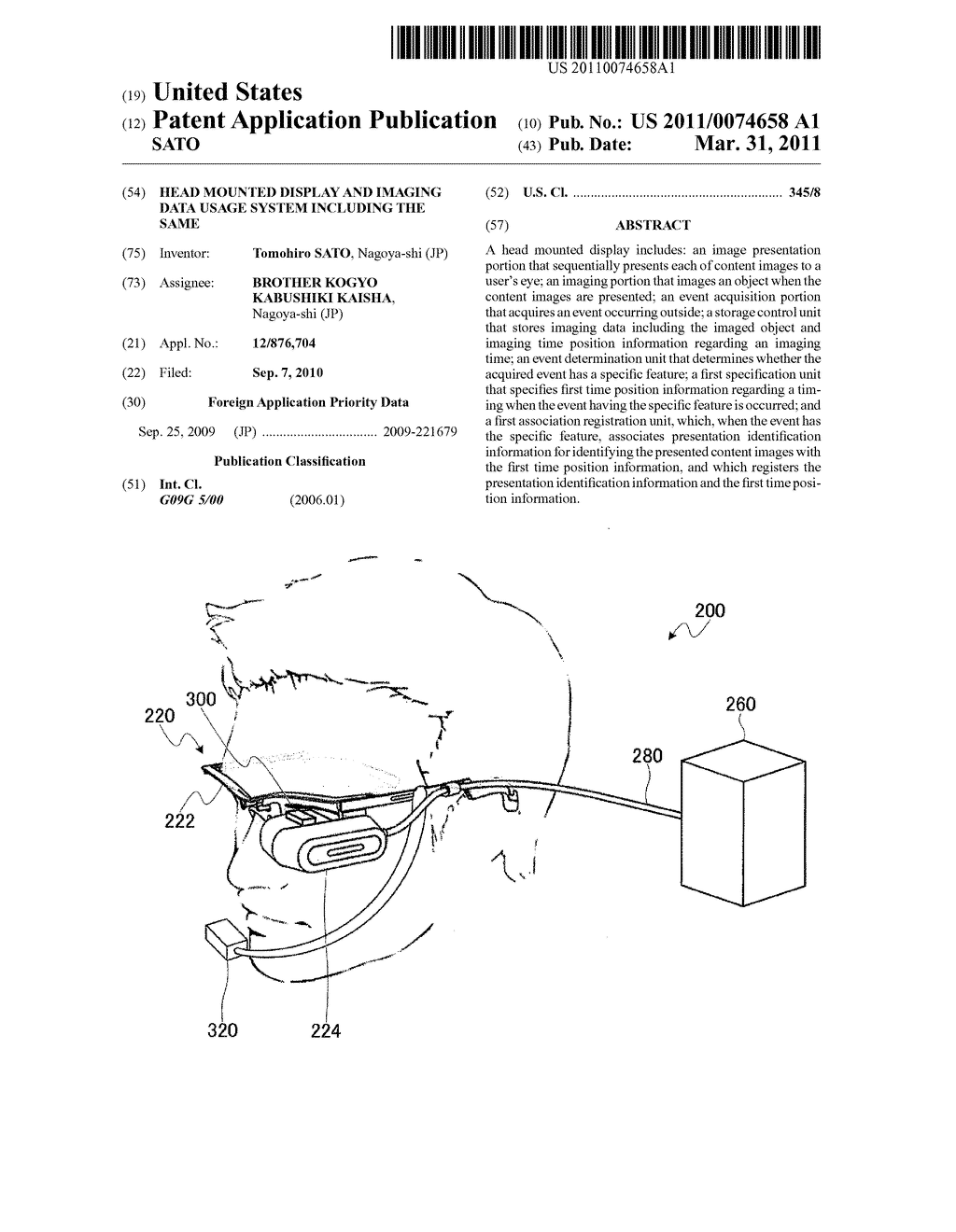 HEAD MOUNTED DISPLAY AND IMAGING DATA USAGE SYSTEM INCLUDING THE SAME - diagram, schematic, and image 01